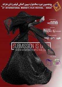 festival 2017 poster